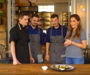 Kardamo Comfort Cuisine - Μαγειρεύουμε με τη Δέσποινα Βανδή - MyGreece
